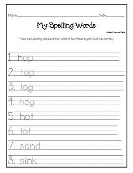 Macmillanmcgrawhill Treasures Unit 2 Spelling Practice First Grade