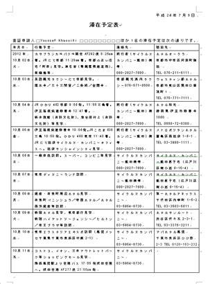 visa support tokyo kyoto osaka japan oriental tours