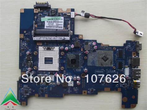 carte mere ordinateur bureau k000103780 nalaa la 6042p ordinateur portable carte mère
