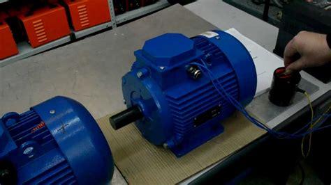 Асинхронные двигатели с совмещенными обмотками .