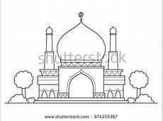 Muslim Kids Stock Images, RoyaltyFree Images & Vectors