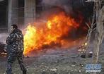 黎巴嫩贝鲁特发生汽车炸弹爆炸_图片频道_新华网
