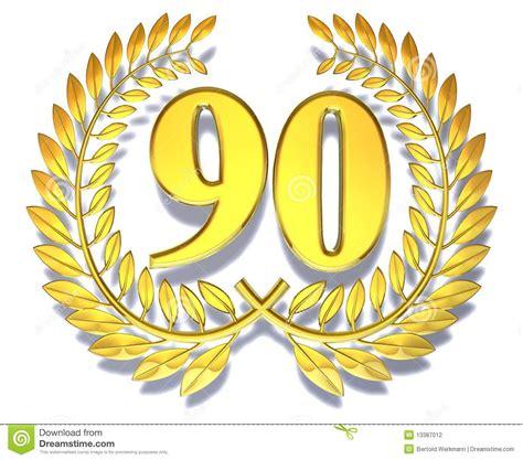 新しい 90 - ガスタメゴ