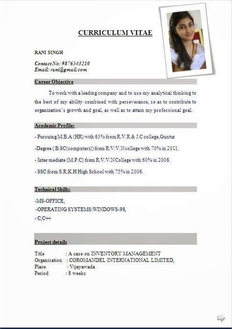Standard resume format pdf best ideas of international standard. International Resume Format Free Download | Resume Format ...