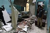 印尼發生規模5.9地震 1死多城市建築受損 | 爪哇島 | 大紀元