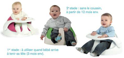 siege pour asseoir bebe baby snug nouveau siège pour bébé actufraise