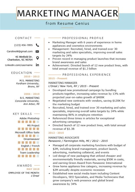 management skills  resumes  examples employers love