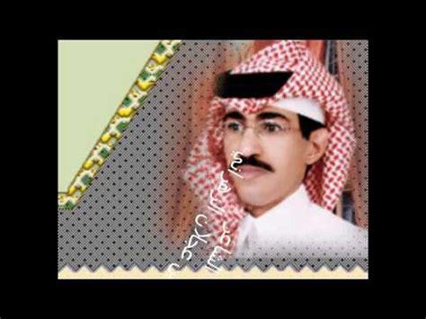 Talal Madah طلال مداح