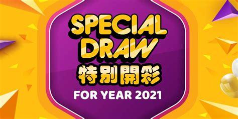 magnumd magnum special draw
