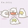 【角落幽霊】... - 角落生物 Sumikko Gurashi(すみっコぐらし) | Facebook