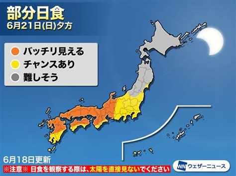 関東 梅雨 明け は いつ