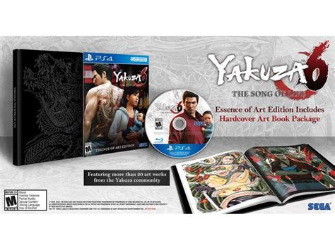 yakuza  essence  art edition playstation  neweggcom