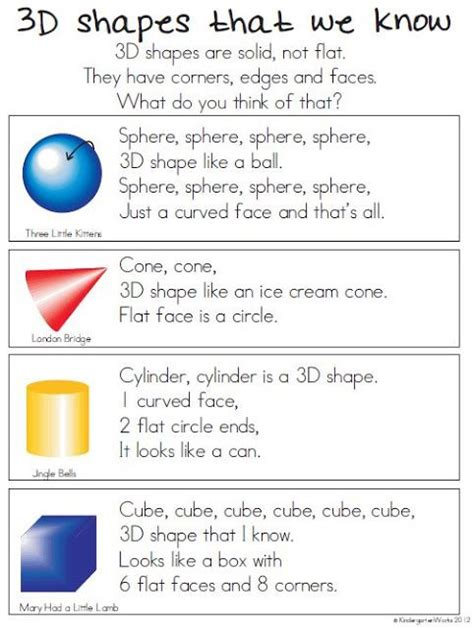 25+ Best Ideas About 3d Shapes Song On Pinterest  Solid Shapes, 3d Shapes Activities And Shapes