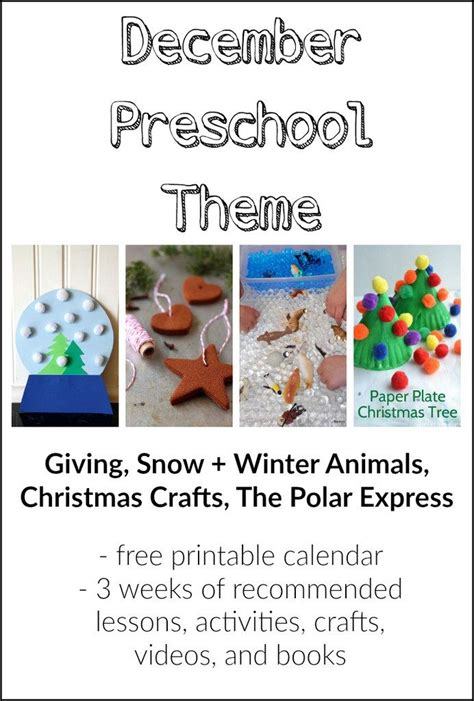 our december preschool theme preschool schedule and free 945 | e53221120ea54444d7fcf325e5f97112 preschool schedule preschool themes