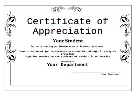 certificate  appreciation  students printable