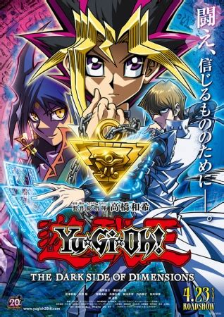 nonton anime org detective yu gi oh the side of dimensions sub indo nonton anime
