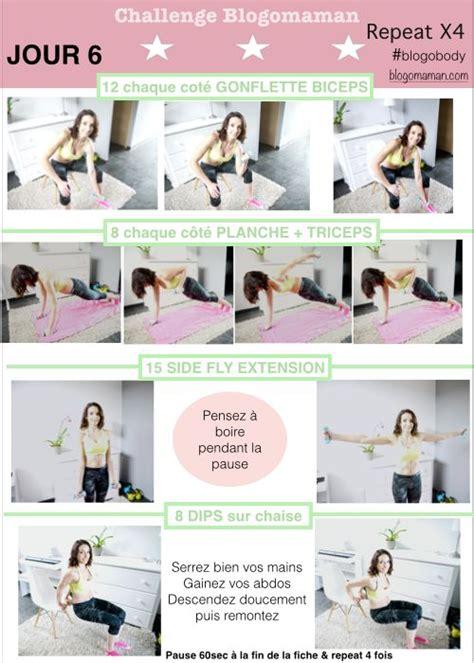 exercices au bureau exercices ventre plat au bureau