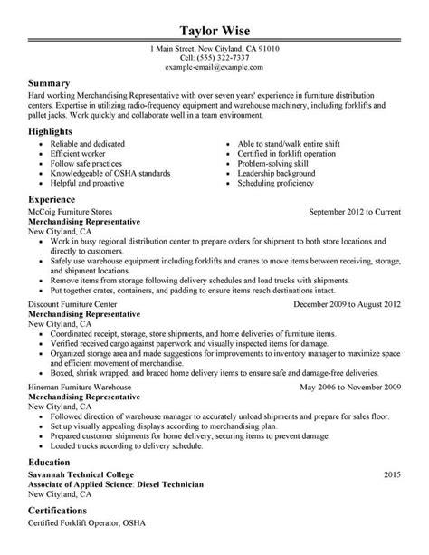 contoh job description warehouse pajero sp