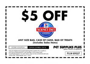 refundcents daily science diet 5 1 at pet supplies plus
