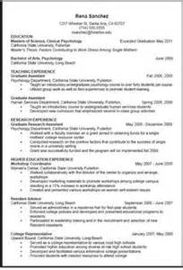 college board resume builder 1000 images about big panties on pinterest resume resume design and resume templates