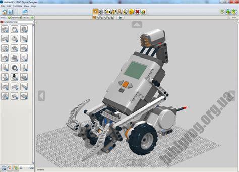 lego digital designer lego digital designer скачать бесплатно lego digital