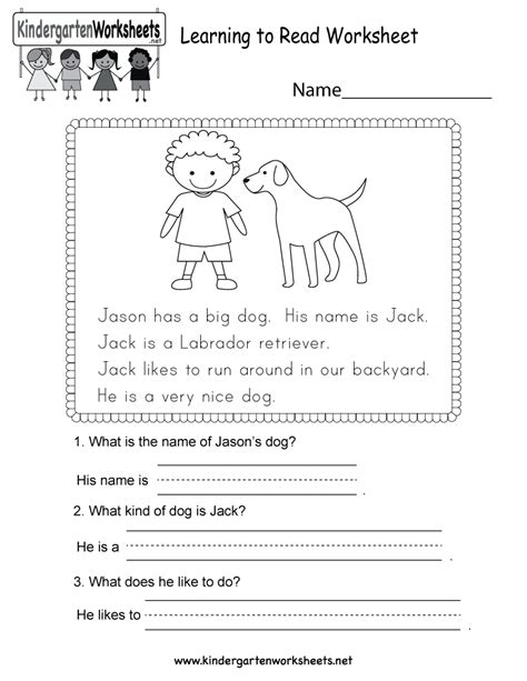 learning  read worksheet  kindergarten english