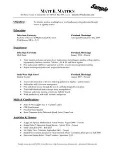 resume for electrical engineer fresher pdf download 100 sle resume format in word cv form in english download cv resume exles to