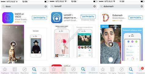 Скачать приложение lomotif на андроид бесплатно
