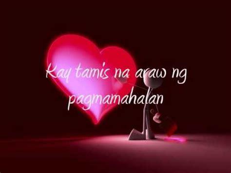 Ang Pagibig Kong Ito  Sheryn Regis Youtube