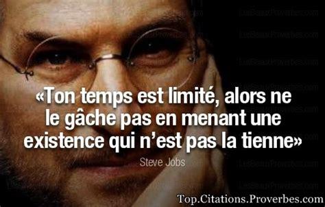 Citation Célébrités