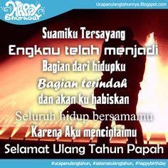 meme ulang  pernikahan blog meme indonesia