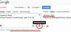 правила написания адреса на конверте по россии