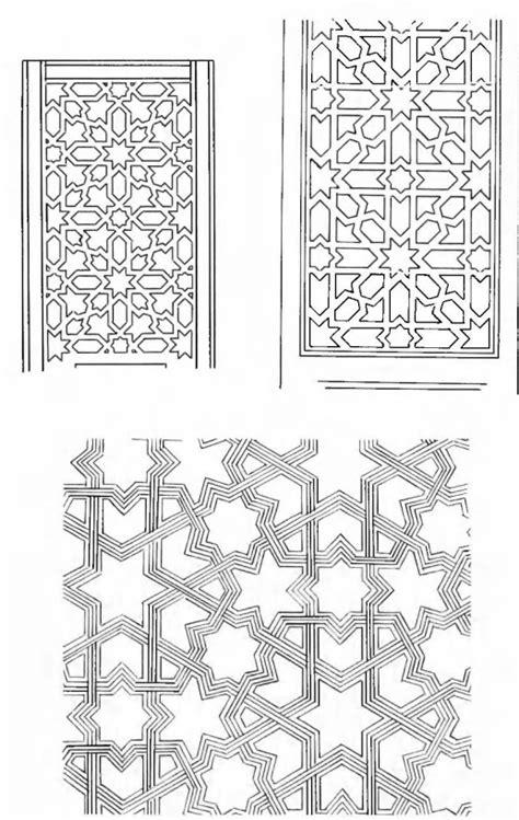 palais  demeures de fes techniques traditionnelles de la construction  du decor dans