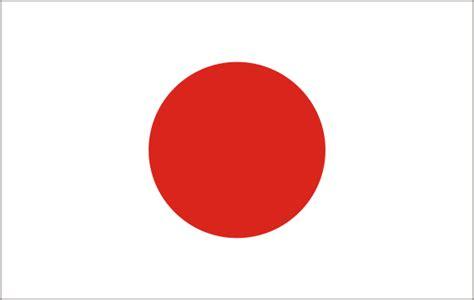 die japanische fahne