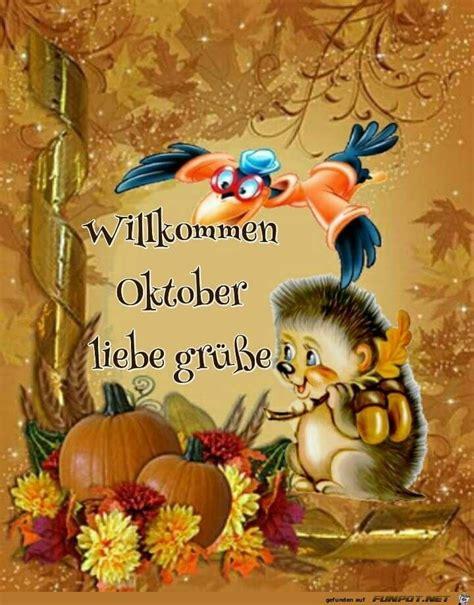 oktober hallo oktober oktober und herbst spruch