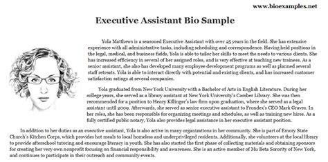 executive assistant bio esample executive assistant bio