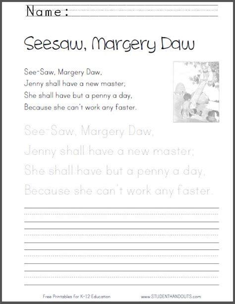 nursery handwriting worksheets seesaw margery daw nursery rhyme worksheet with