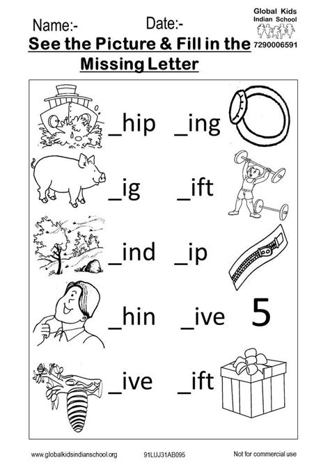 kindergarten global kids indian school  images