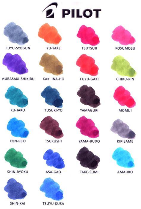 ink color ink colors casa della stilografica pen shop
