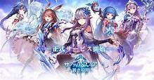[倒了] 《蒼藍境界》日文版明年1/16停運 - 看板 C_Chat - 批踢踢實業坊