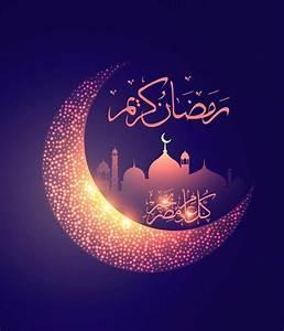 Ramadan Kareem... Ey iman edenler! Allah'ı çok anın ...