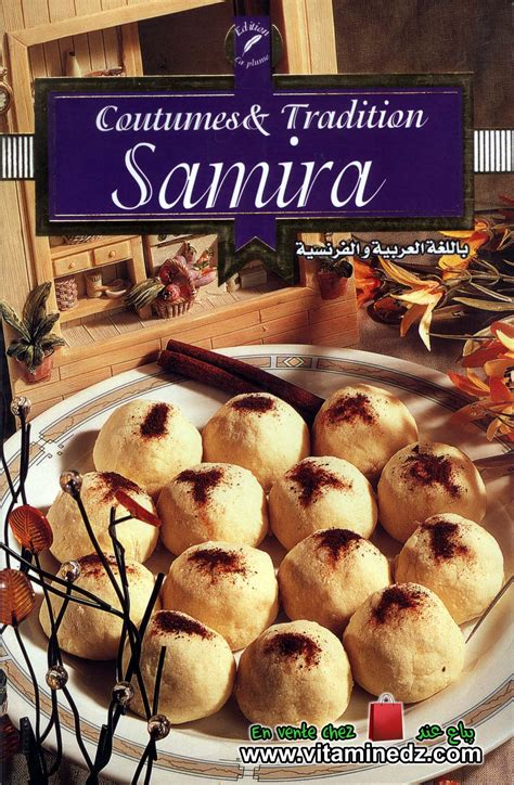samira recettes de cuisine livres cuisine