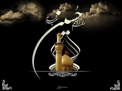Salam Ya Hussain A.s