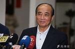 王金平:高雄市民不認同韓國瑜選總統較多-風傳媒