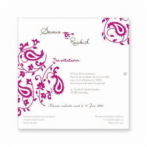 carte d invitation mariage texte de carte dinvitation pour un mariage le mariage design bild