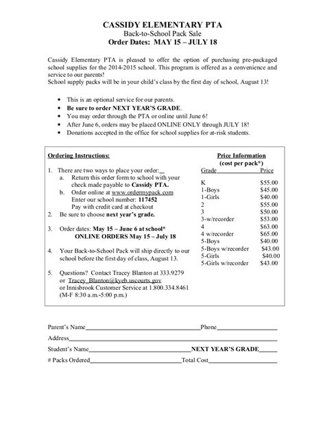 Back to School Supplies Order Form