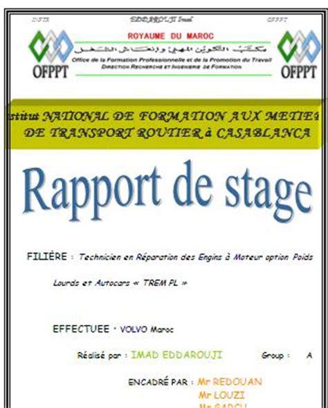 rapport de stage 3eme cuisine rapport de stage rapport de stage technicien en réparation
