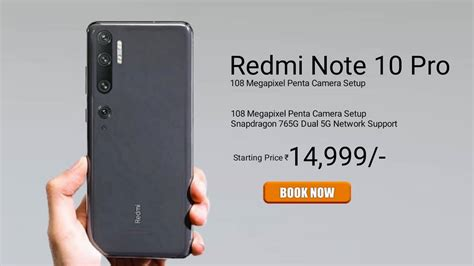 It is powered by a qualcomm snapdragon 730g (8 nm) chipset. Redmi Note 10 Pro : Official Details | Price | Specs ...