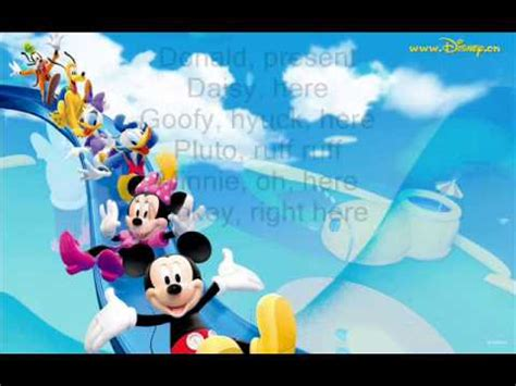 mickey mouse club house song mickey mouse clubhouse theme song lyrics