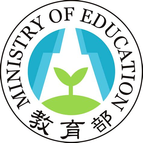 Ministry Of Education (taiwan)  Wikipedia. Promotional Products Ireland. Divorce Lawyer Austin Tx Falls Church Dentist. Legal Malpractice Insurance Quotes. Hospital Marketing Plans All Car In The World. Ecommerce Credit Card Processing Comparison. Tanning Salons Lawrenceville Ga. Systems Analysis Software Metro Cable Network. Call Center In San Antonio Prop 58 California